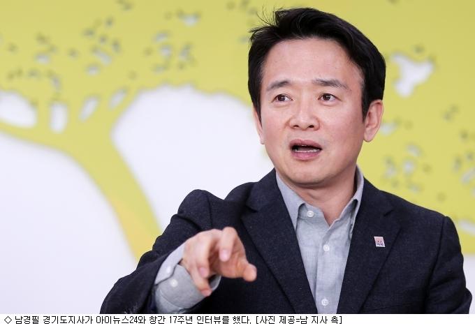 [대선주자 인터뷰]⑤ 남경필의 '협치 혁명'