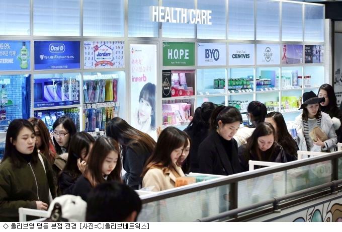 유해한 미세먼지 ''비상''…관련 제품 매출 ''쑥''