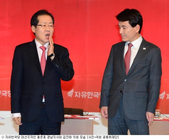 홍준표-김진태, 바른정당 연대 놓고 ''격돌''