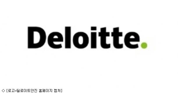 ''대우조선 분식'' 딜로이트안진, 신규업무 1년정지