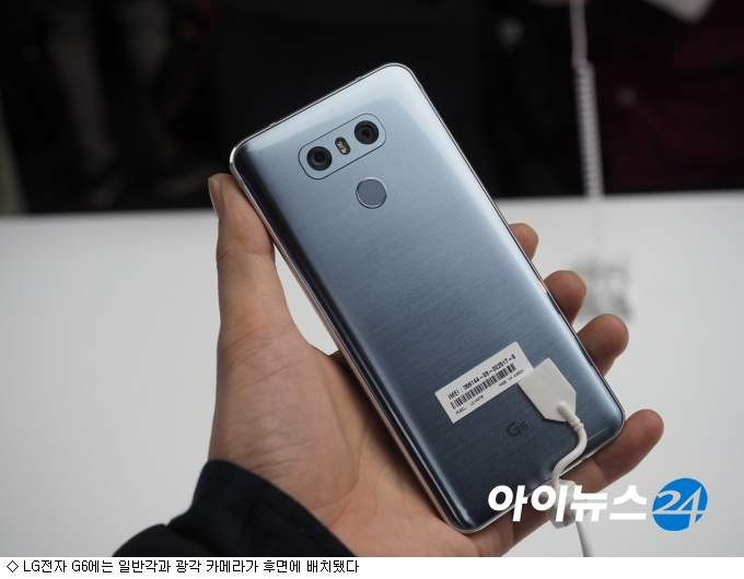 LG·애플...다 같은 듀얼카메라? 기능은 ''천차만별''