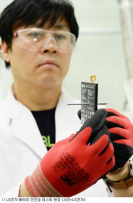 [르포]LG전자, 배터리 테스트샘플 늘려