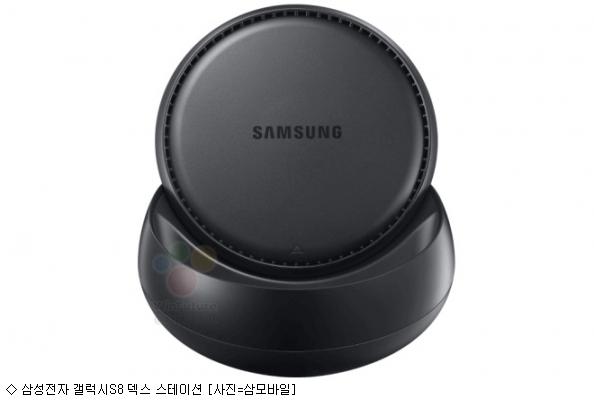삼성 ''갤럭시S8'', PC처럼 쓸 수 있다