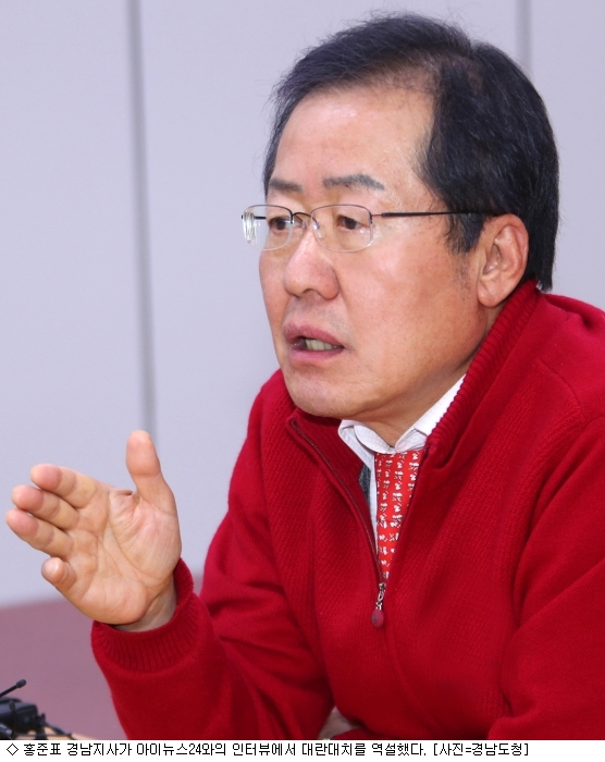 [대선주자 인터뷰]⑥ 홍준표의 ''대란대치''