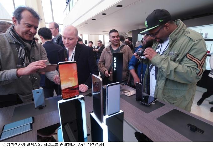 ''갤럭시S8'' 스마트폰 혁신 ''슈퍼사이클'' 시작
