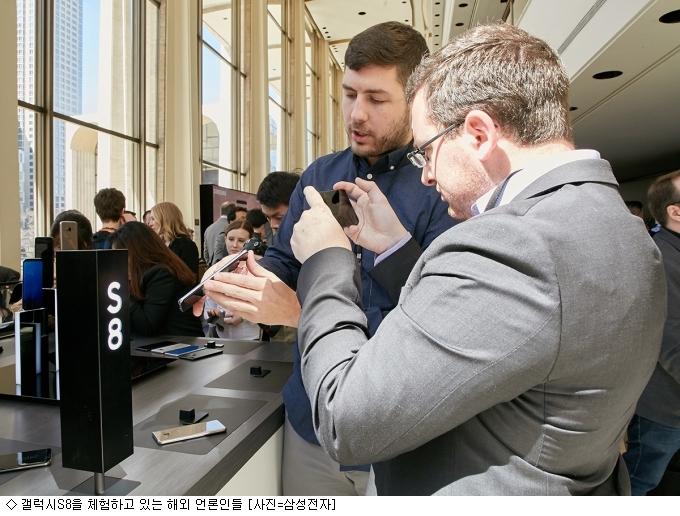 갤럭시S8 디자인·성능에 외신 호평 일색