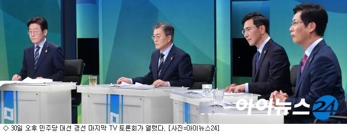 민주당 경선 토론회, ''대연정'' 공방 되풀이