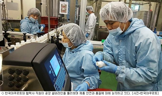 ''동반성장'' 한국야쿠르트, 100억 상생펀드 조성