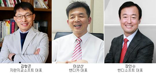 둥지 옮기는 CEO …SW업계 변화 ''눈길''