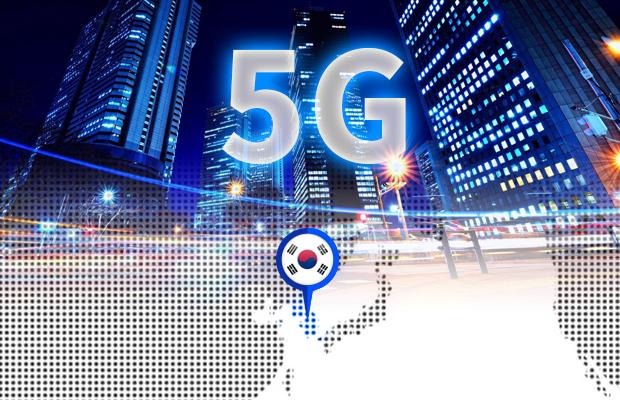 [통신 돋보기] 5G NR이란?