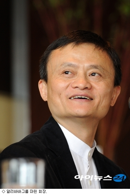 마윈, 개발도상국 스타트업 육성책 발표