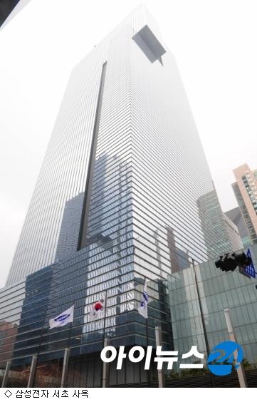 삼성전자, 지주사 전환 포기…사업 부담