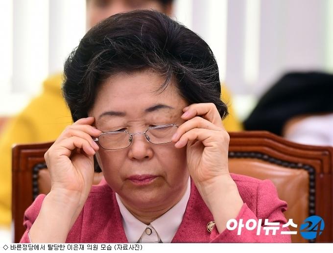 이은재, 바른정당 탈당 후 자유한국당 입당