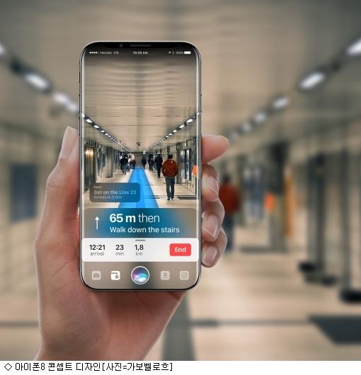 애플 생산차질로 아이폰8  9월 출시 ''삐그덕''