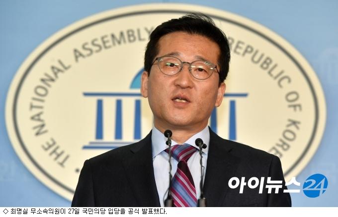 김종인 최측근 최명길 국민의당 입당…金心 반영