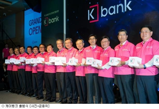 케이뱅크 ''메기'' 효과…은행들 특판·핀테크 강화