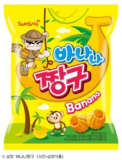 삼양식품, 45년만에 ''짱구'' 신제품 출시