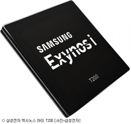 삼성전자, IoT 겨냥 '엑시노스 아이' 공개