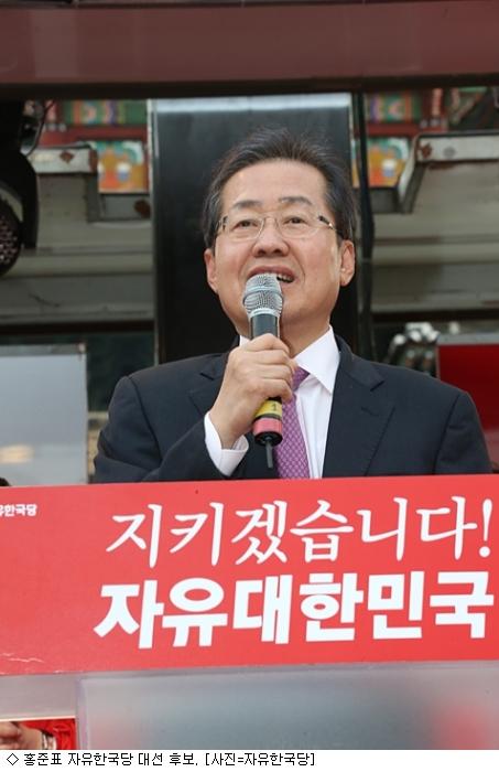 홍준표의 ''대구 대첩'', 서문시장 유세 열기