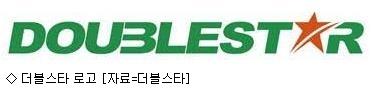 박삼구 회장, 금호타이어 ''우선매수청구권'' 포기