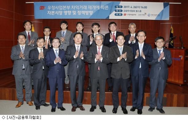 우본 차익거래 재개…자본시장 ''대장 귀환'' 환영