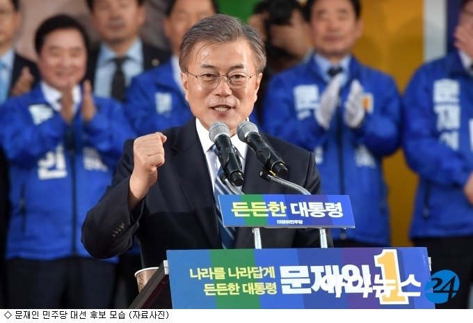 문재인-안철수, 연정 놓고 주도권 경쟁 '치열'
