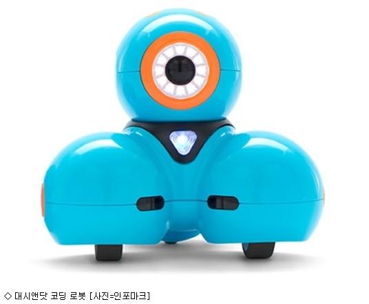 [이럴땐 e기기]어린이들을 위한 스마트 기기
