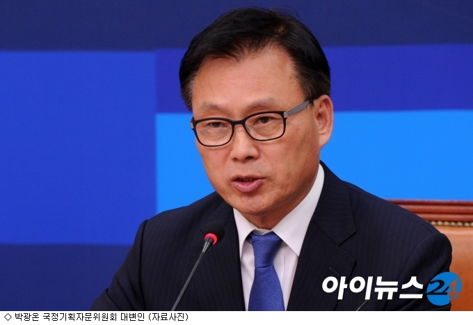 文정부 인수위, 국방개혁 위해 국방비 증액키로