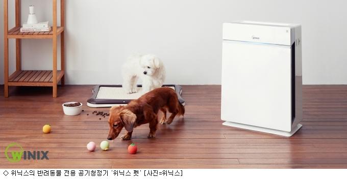 가전업계 새 키워드 '반려동물'