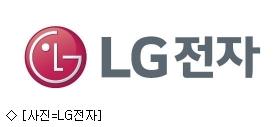 S&P, LG전자 신용등급 전망 상향 조정
