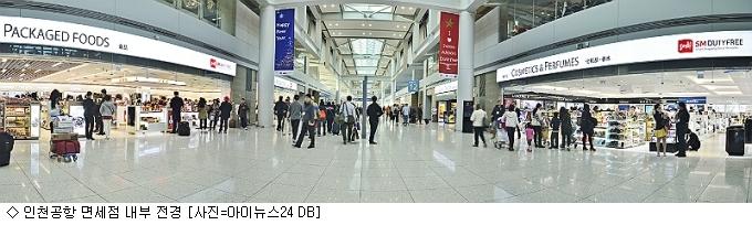 인천공항 새 면세점, ''반쪽'' 개장?…DF3 또 유찰