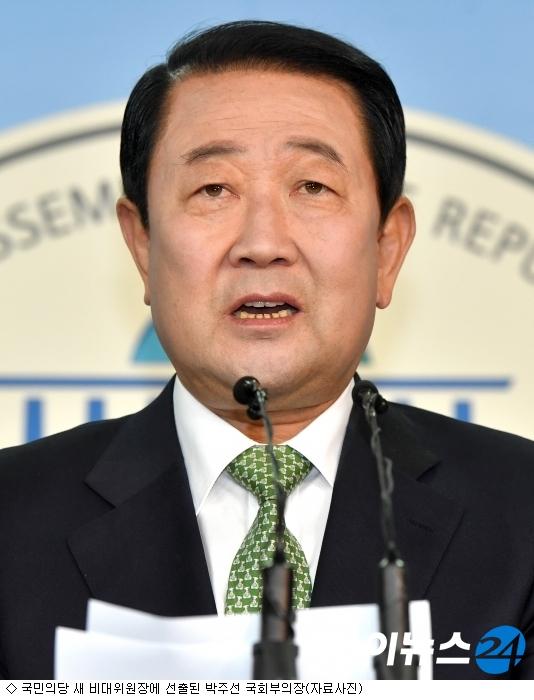 국민의당 비대위 체제 전환, 사령탑 박주선