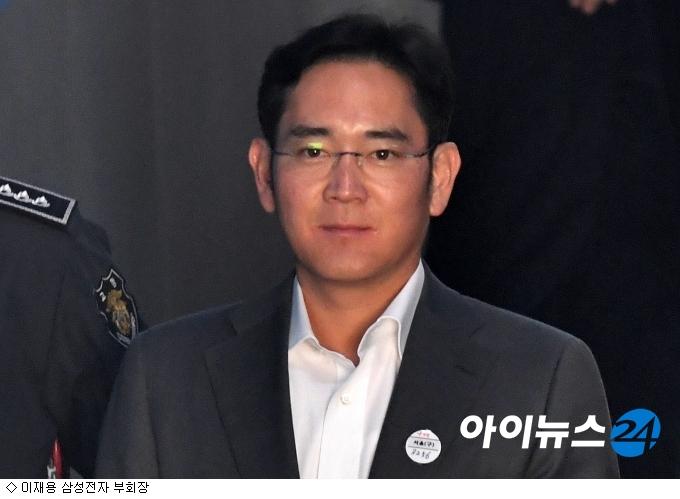 이재용 부회장 공판…삼성물산 합병 특혜 공방