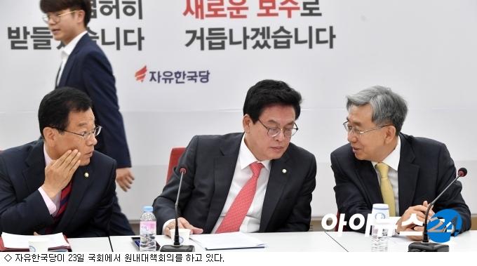 한국당, 이낙연 후보자에