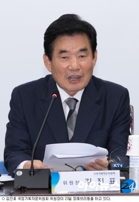 """文정부 인수위 """"성장·고용·복지에 방점"""""""