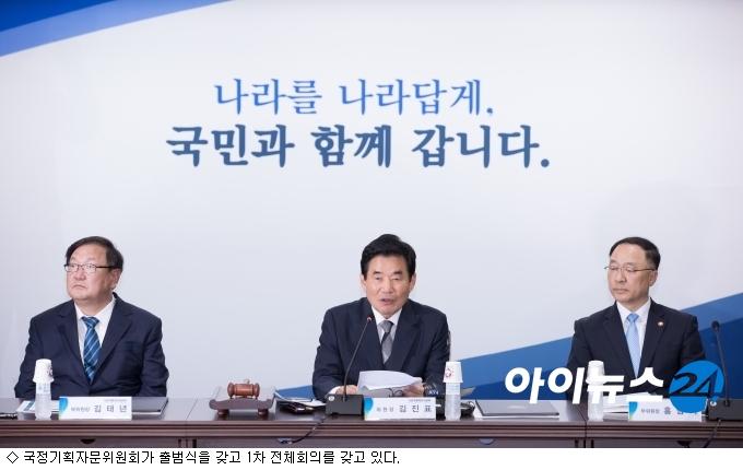 국정기획자문위 첫 발, 文정부 청사진 그린다