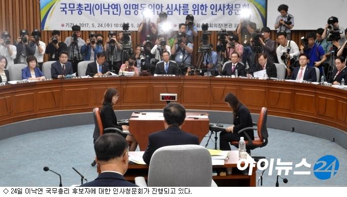 野 이낙연 총리 청문위원들, ''문자폭탄''에 유감