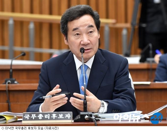 이낙연 총리인준 31일 본회의 처리 가능성↑