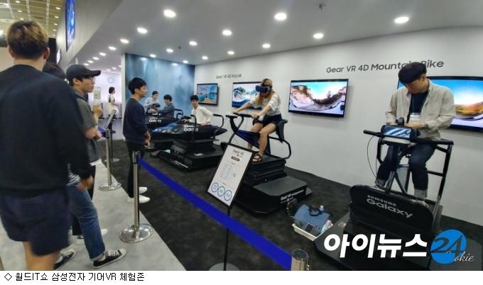 카약 타고 총 쏘고…삼성·LG, WIS서 체험 마케팅