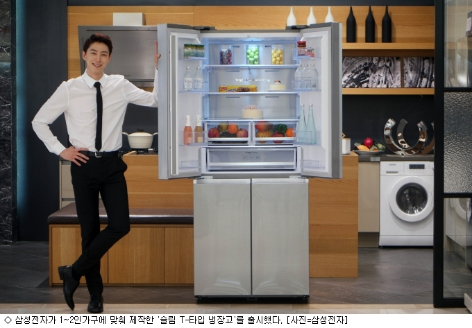 삼성, 1인가구 겨냥 ''슬림 T-타입 냉장고'' 출시
