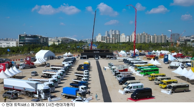 국내 첫 상용차 박람회 연 현대차
