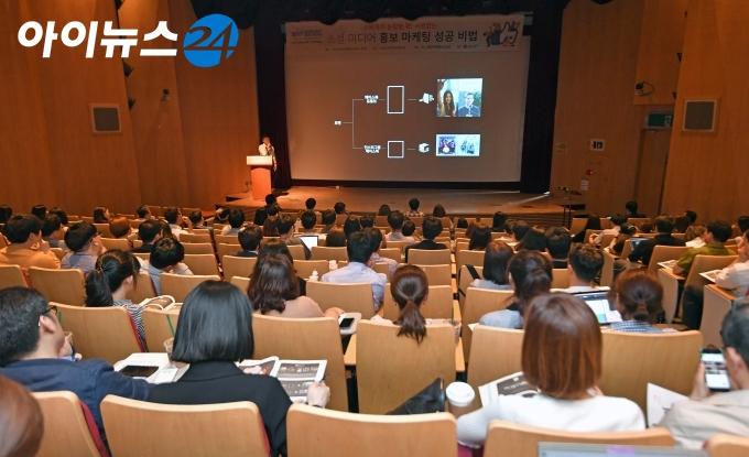 """""""인플루언서·스토리, 소셜마케팅 성패 좌우"""""""