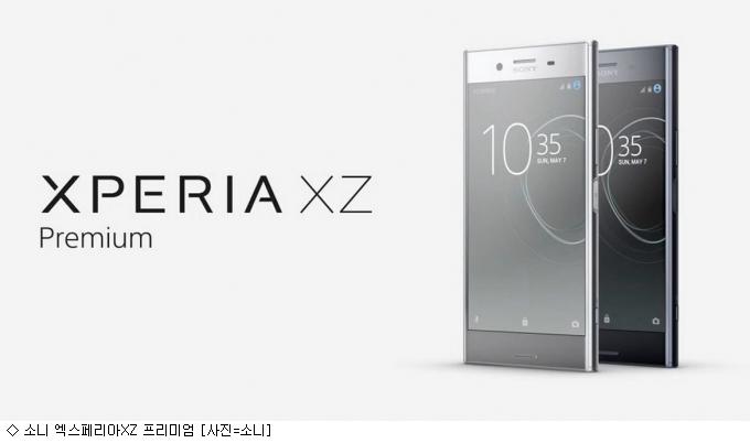 6월, 韓中日 스마트폰 대전 열린다