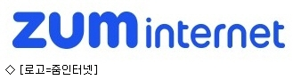 줌인터넷, 검색 시장 점유율 2% 달성