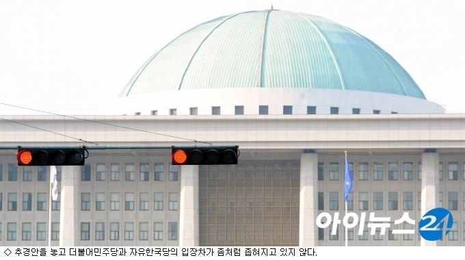 겨울 정국…추경, 7월로 넘겨도 안개 속