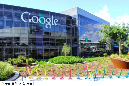 구글 과징금 3조…EU, IT공룡과 전면전?