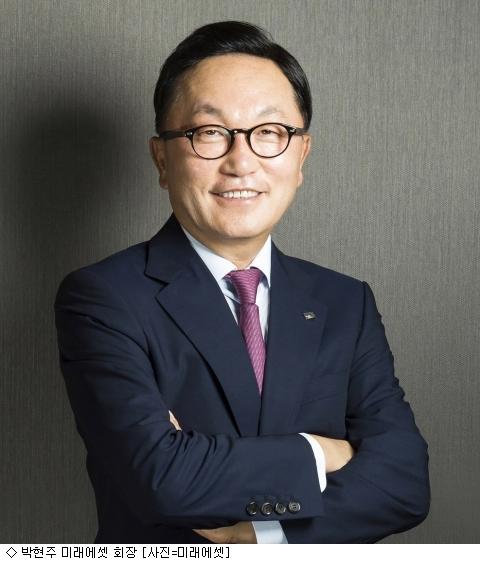 박현주 미래에셋 회장 세번째 도전 ''금융의 IT화''