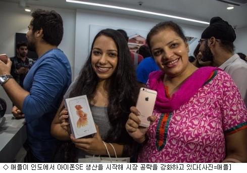 애플, 인도서 삼성폰 아성에 도전…그러나