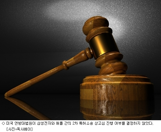 美연방대법원, 삼성·애플 2차특허소송여부 미결정