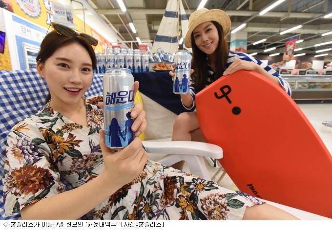 여름 성수기 ''맥주'' 전쟁, 유통업체도 ''합세''